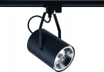 Lampa systemowa Nowodvorski PROFILE BIT PLUS BLACK model 9018